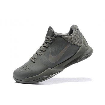 Nike Zoom Kobe 5 FTB Tumbled Grey 869454-006 Shoes