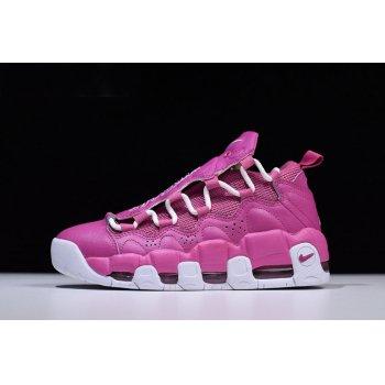 Sneaker Room x Nike Air More Money QS