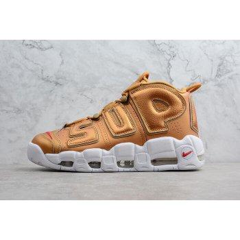 Supreme x Nike Air More Uptempo Metallic Gold/White Men's Size 902290-700 Shoes