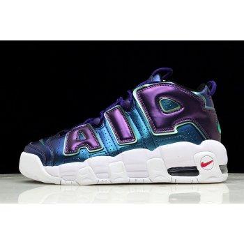 Women's Nike Air More Uptempo GS